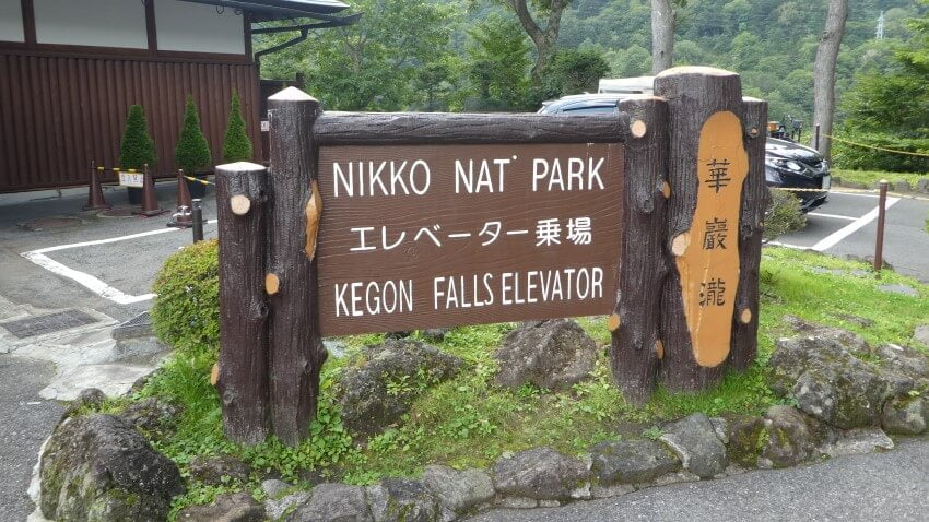 Elevator Kegon Falls