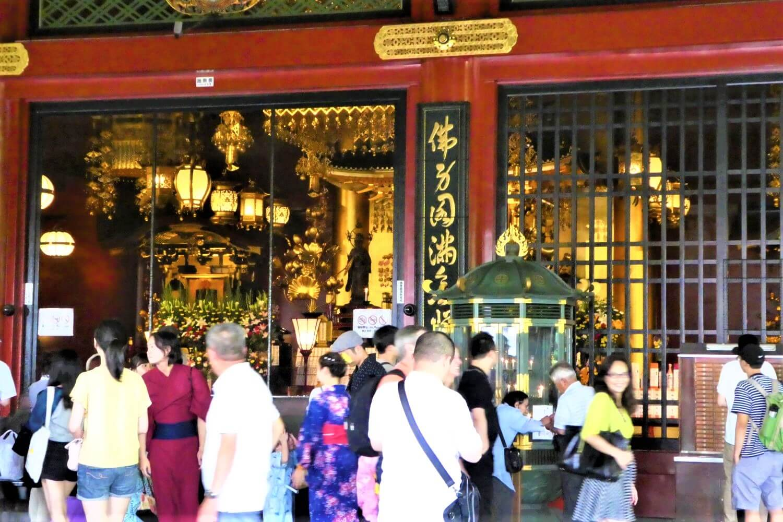 Inside the Main Hall, Asakusa Kannon Temple