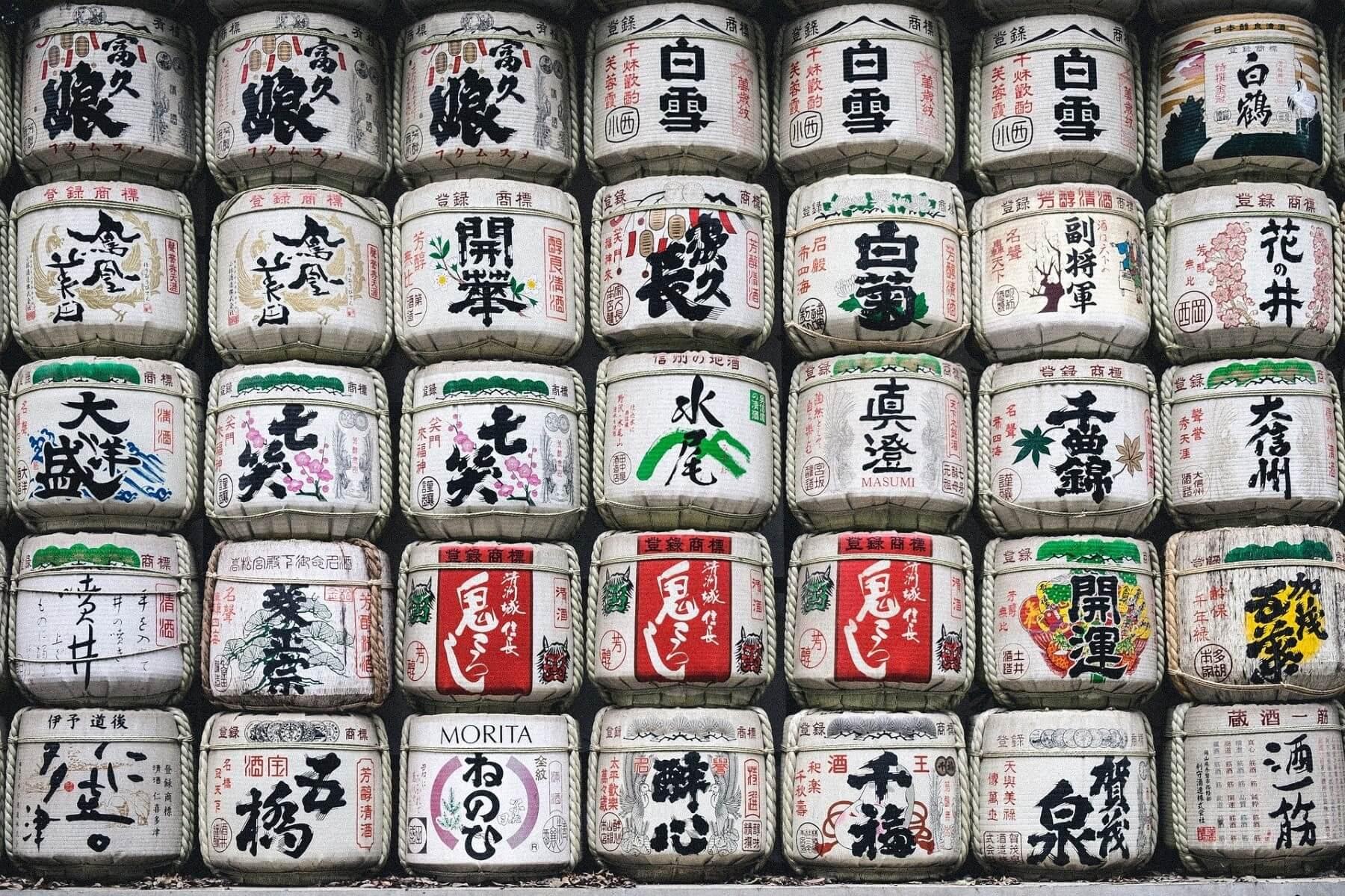 Sake Barrels at the Meiji Jingu Shrine