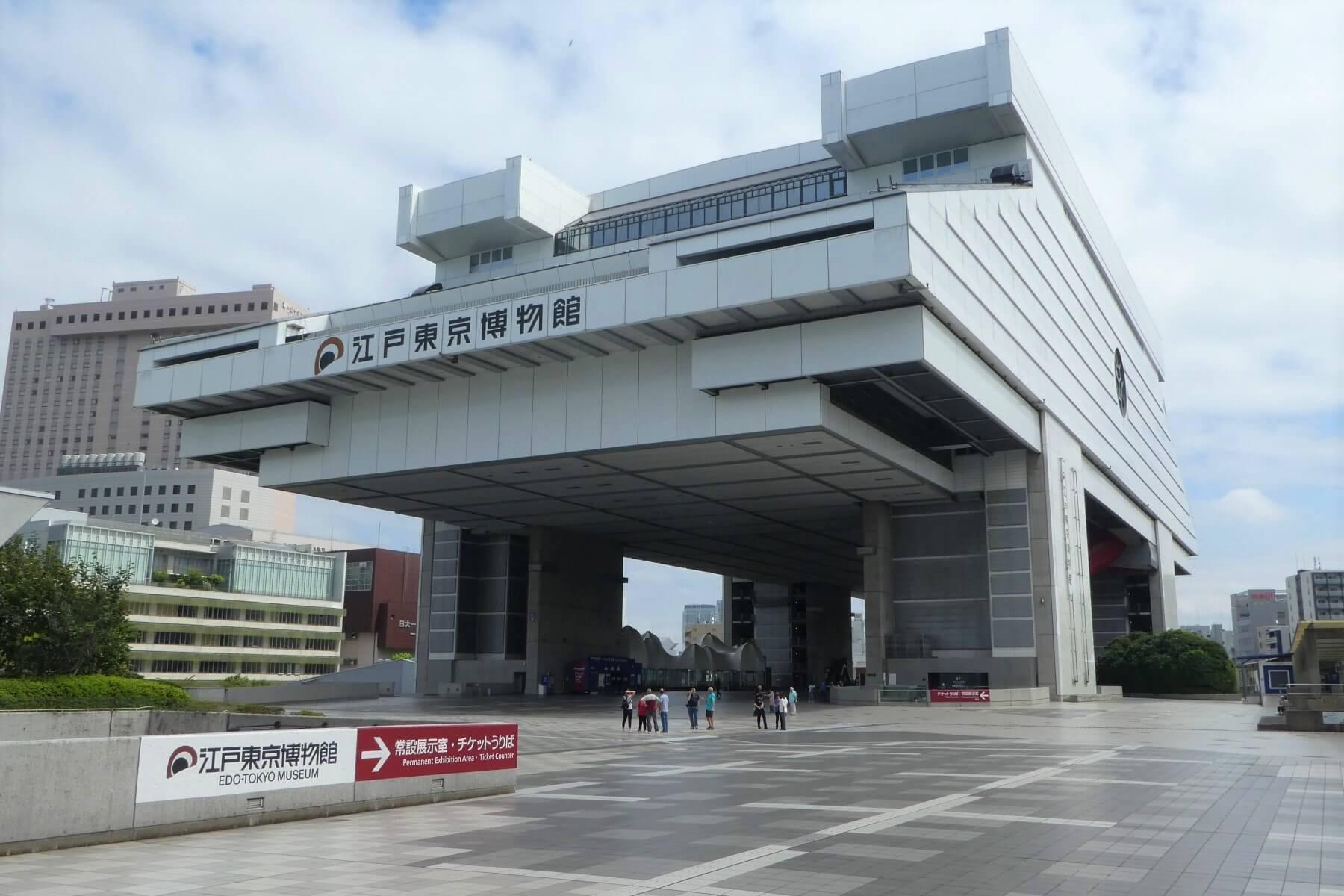 The interesting Edo-Tokyo Museum in Sumida City, Tokyo