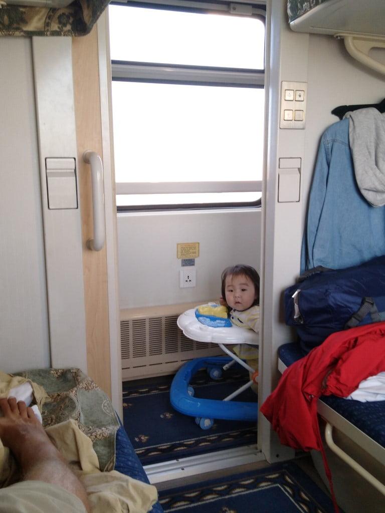 International train: hello!