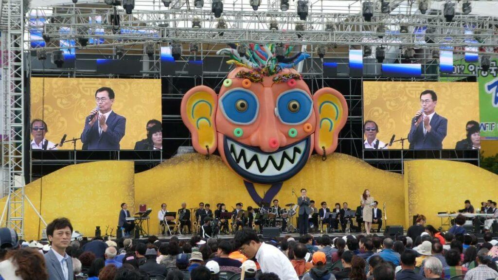 Andong Mask Dance Festival, South Korea