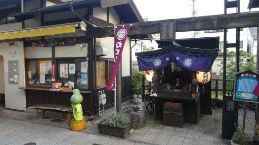 Nawate dori street in Matsumoto