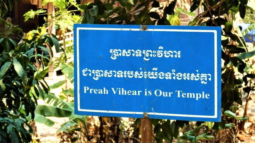 Preah Vihear is our Temple!
