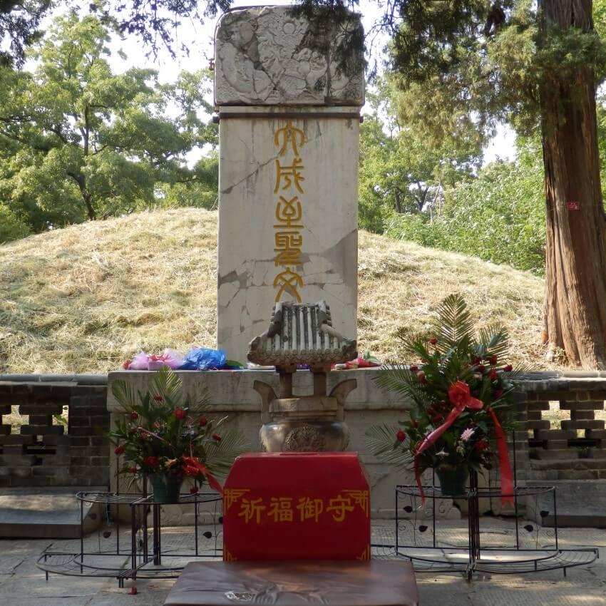 The grave of Confucius