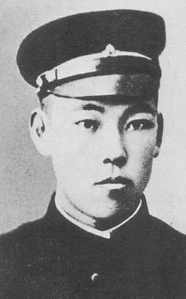 Japanese student Misao Fujimura