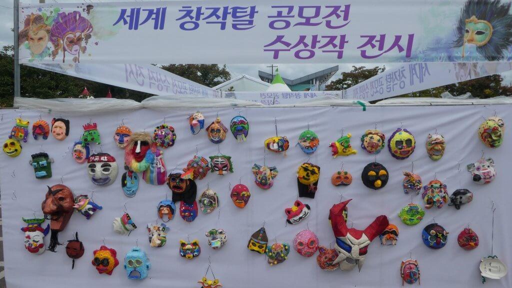 Masks of Hahoe, South Korea
