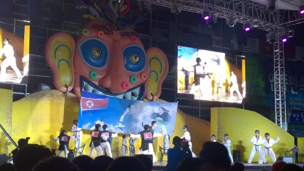 Performance at the Andong Mask Dance Festival