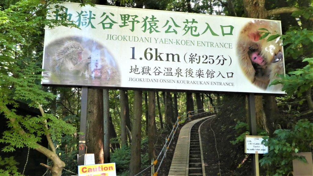 The entrance of the Jigokudani Snow Monkey Park