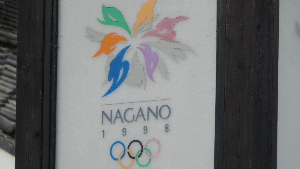 The Winter Olympics in Nagano, Japan
