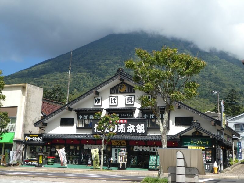 Mount Nantai in Nikko National Park, Japan