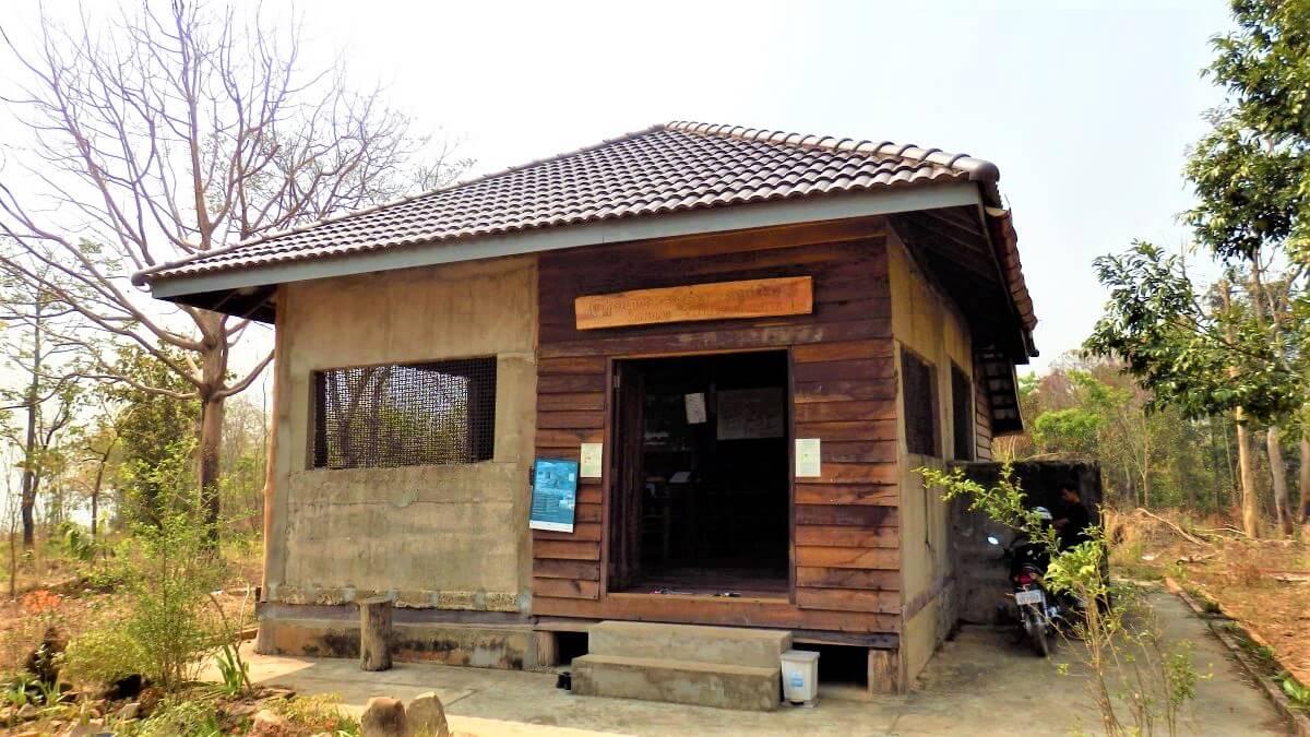 The Anlong Veng Peace Center in Cambodia