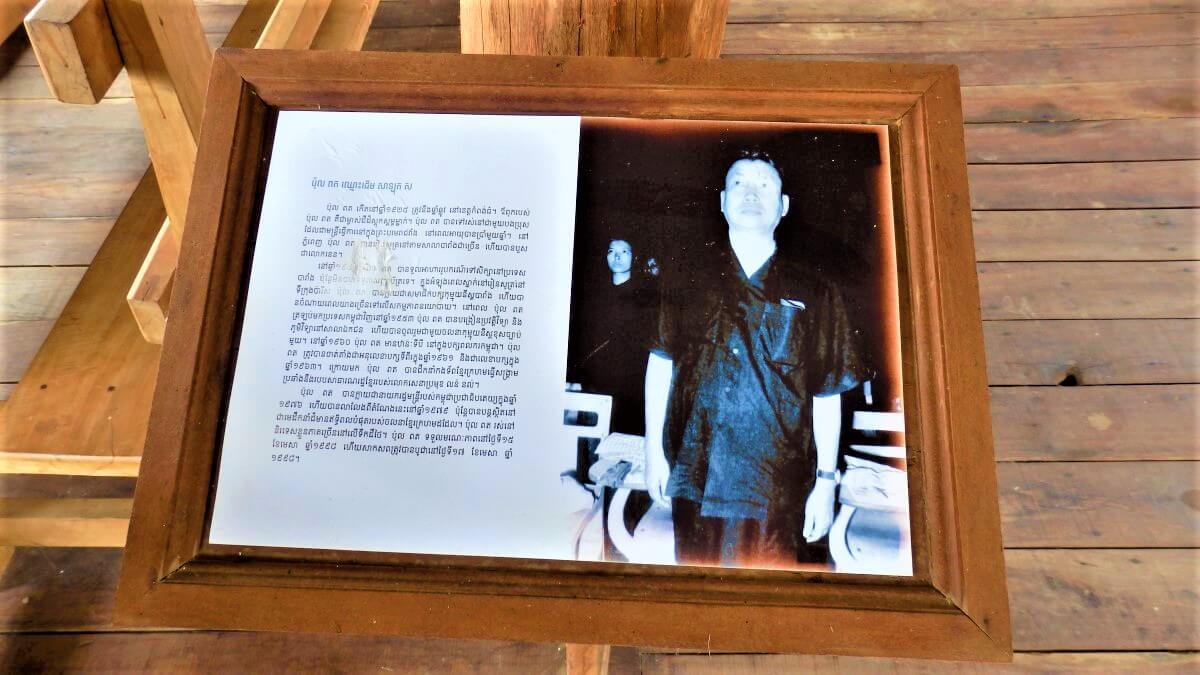 Pol Pot, dictator of Cambodia