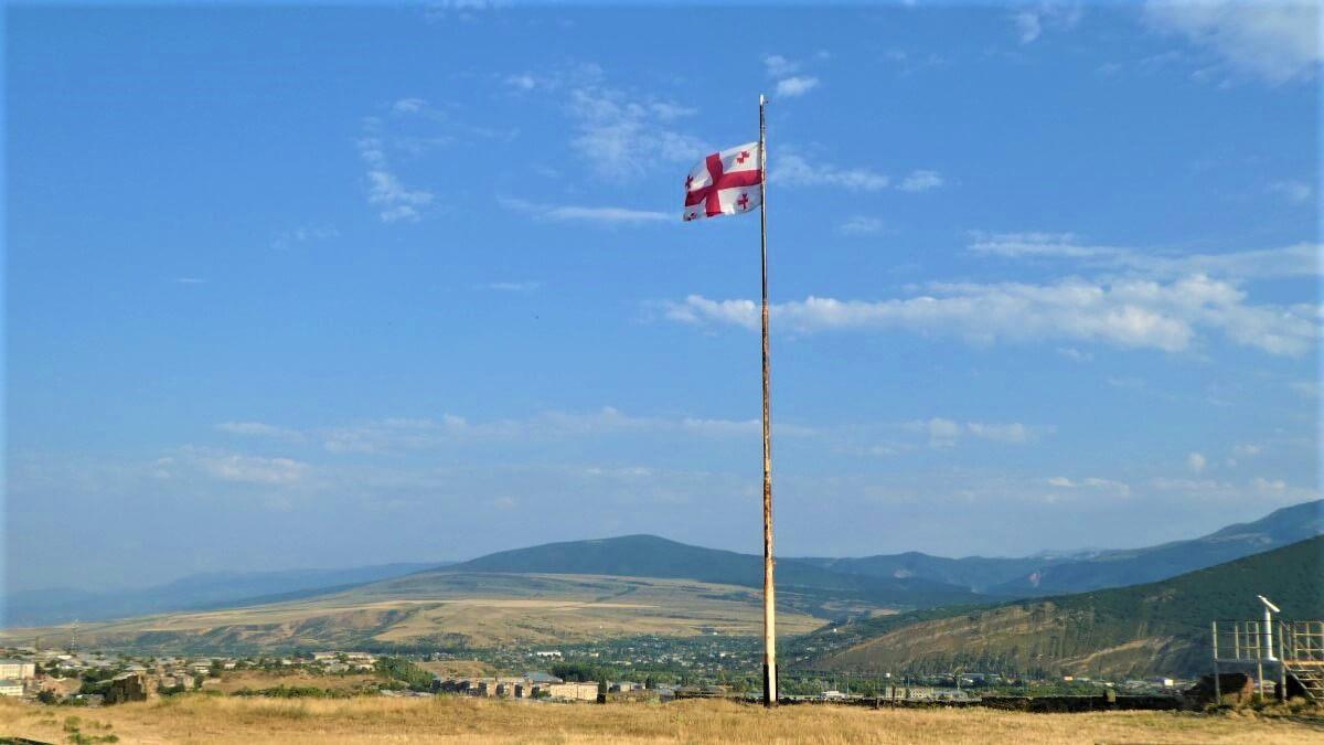 The Georgian flag