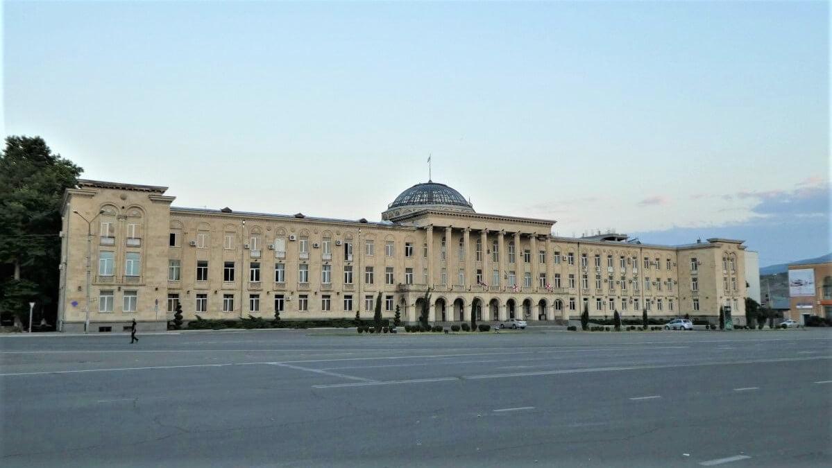 The town hall of Gori, Georgia