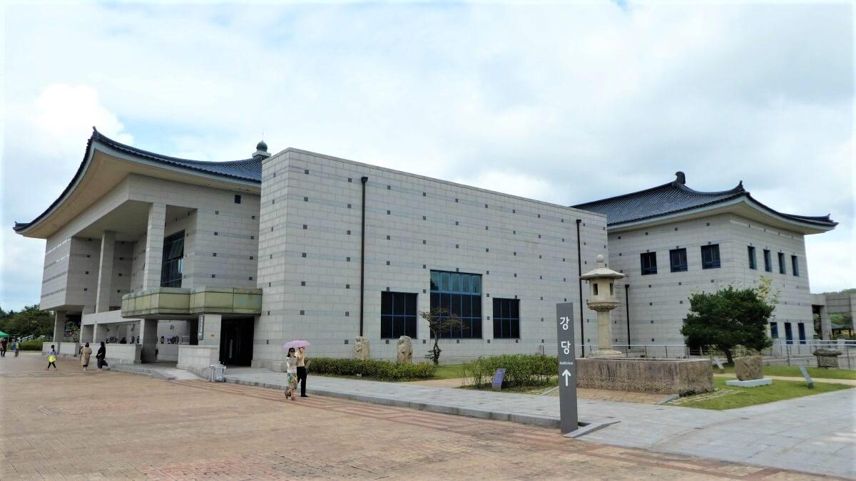 Gyeongju National Museum, South Korea