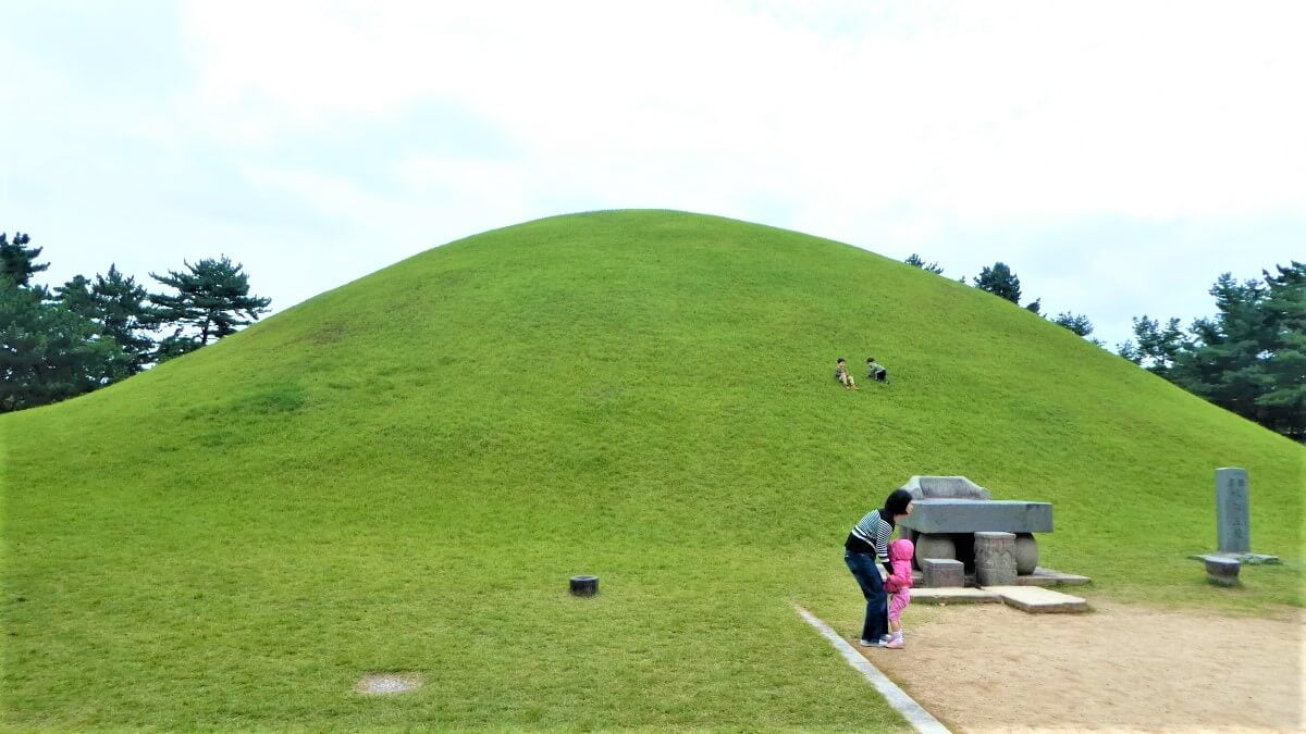The tomb of King Naemul, South Korea