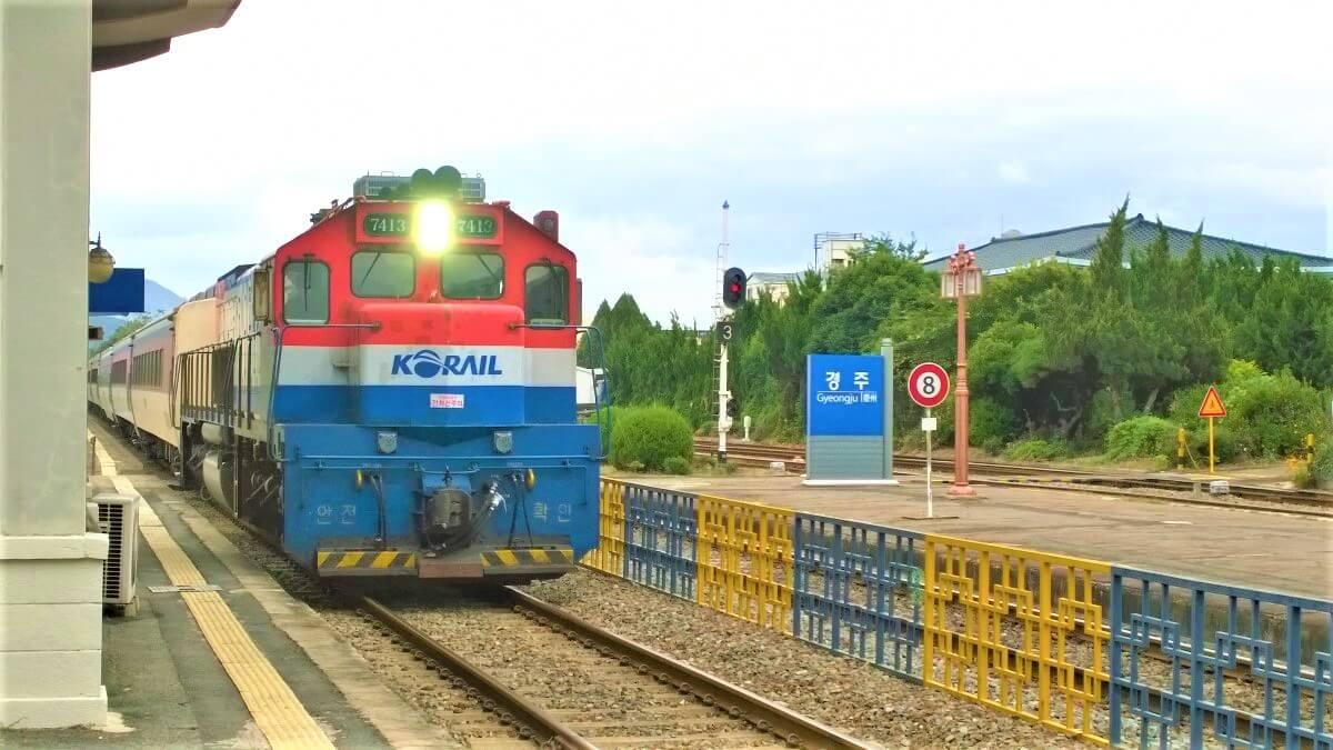 The train from Gyeongju to Andong, South Korea
