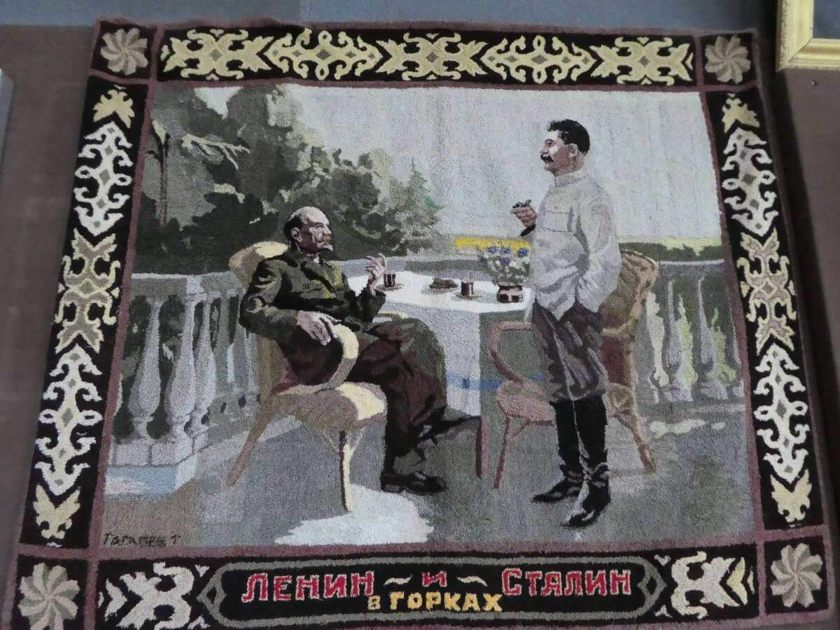 A rug with Stalin and Lenin from the Stalin Museum, Gori