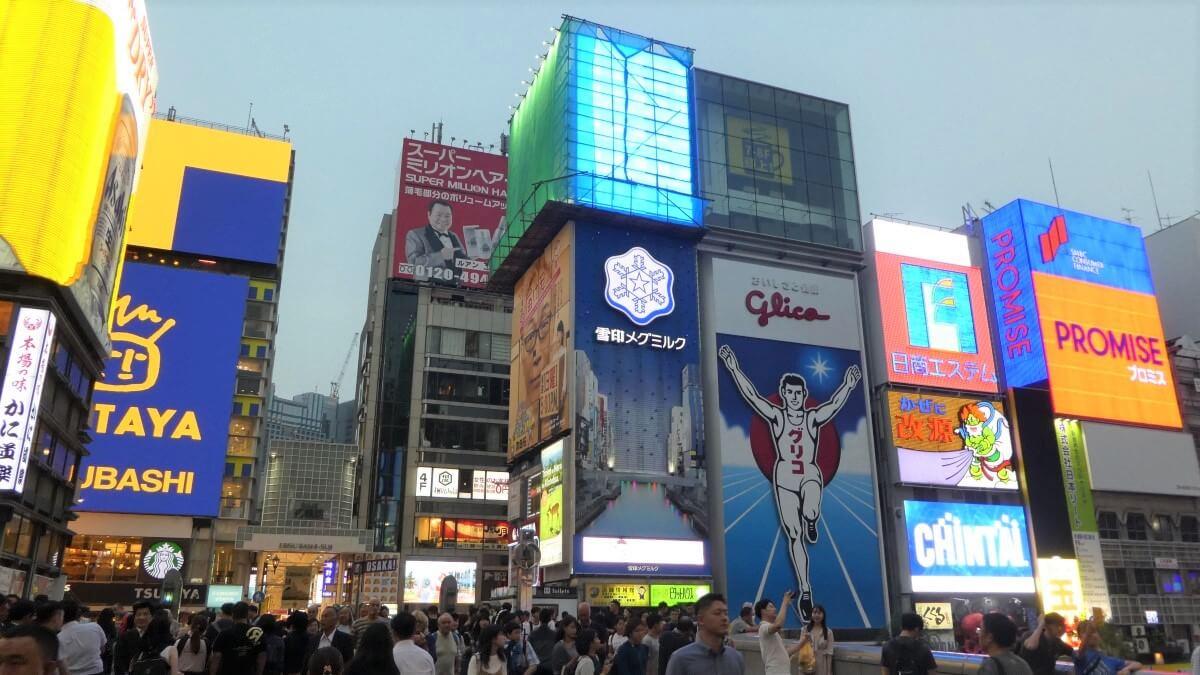 Dotonbori street, the most famous street of Japan