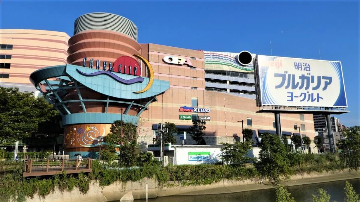 The modern shopping center Canal City in Fukuoka, Japan