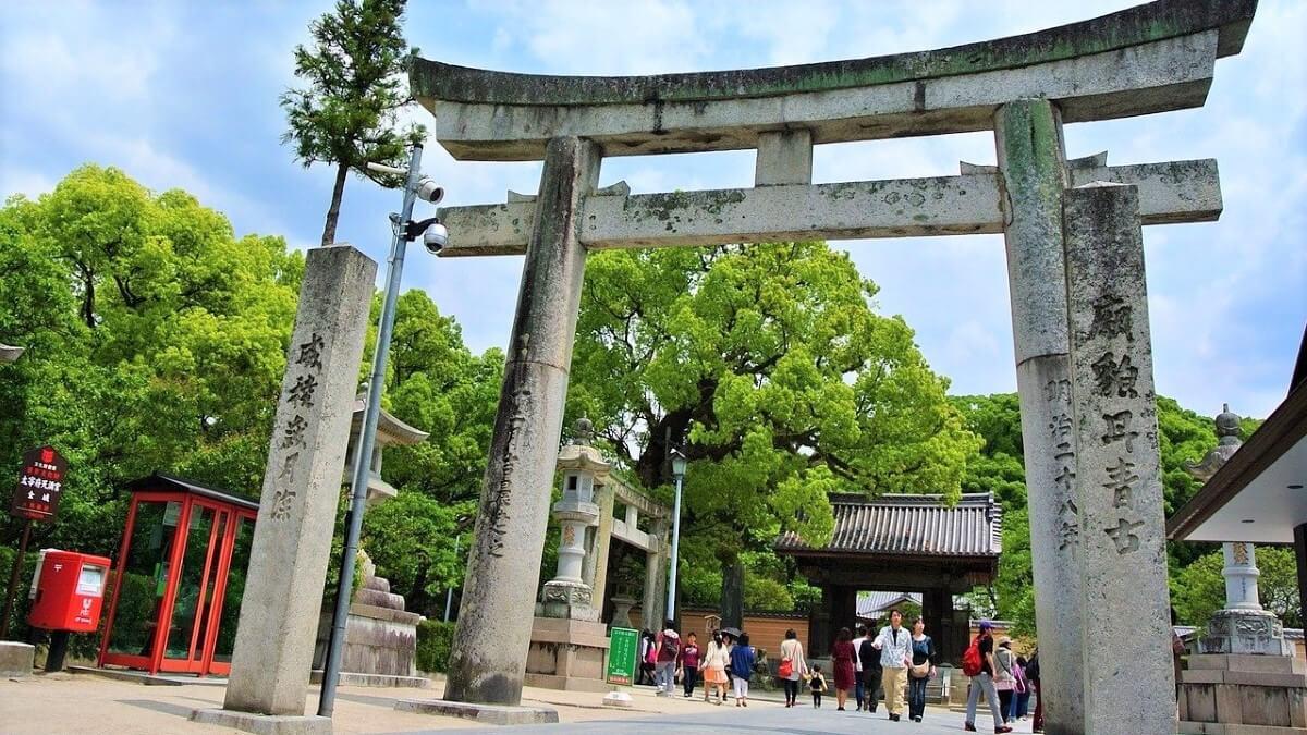 The shrine of Dazaifu, Japan