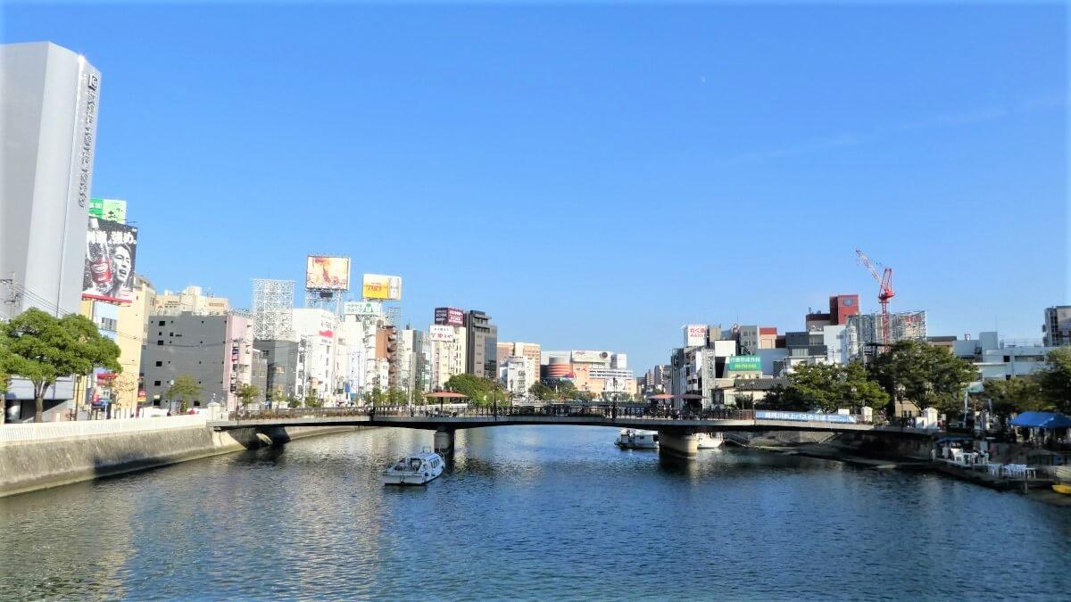 The Naka River, separation of Fukuoka and Hakata