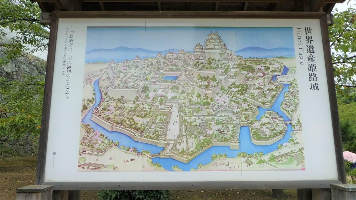 Map of Himeji Castle in the Meiji period