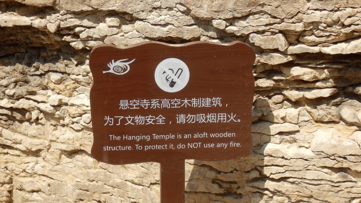 Don't use fire in the Hanging Monastery, China