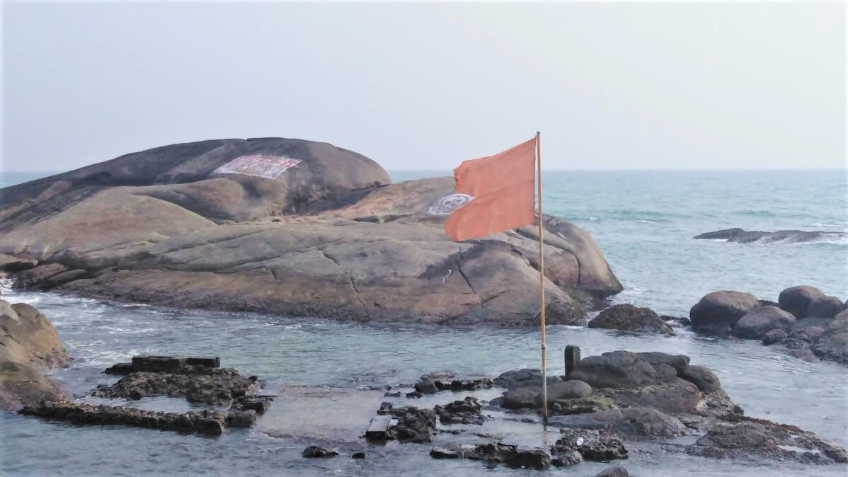 The southernmost tip of India