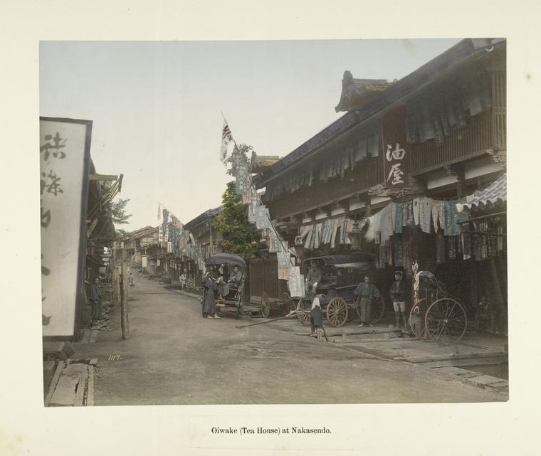 History of the Nakasendo Trail In Japan