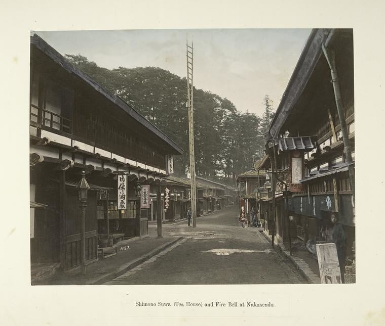 The history of the Nakasendo Trail