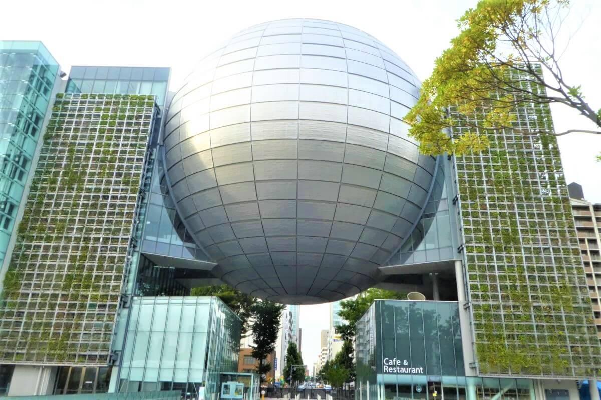 City Science Museum in Nagoya