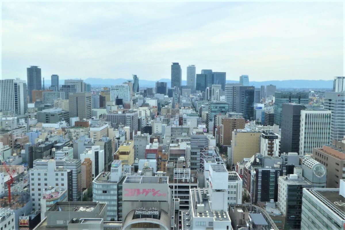 The skyline of Nagoya in Japan