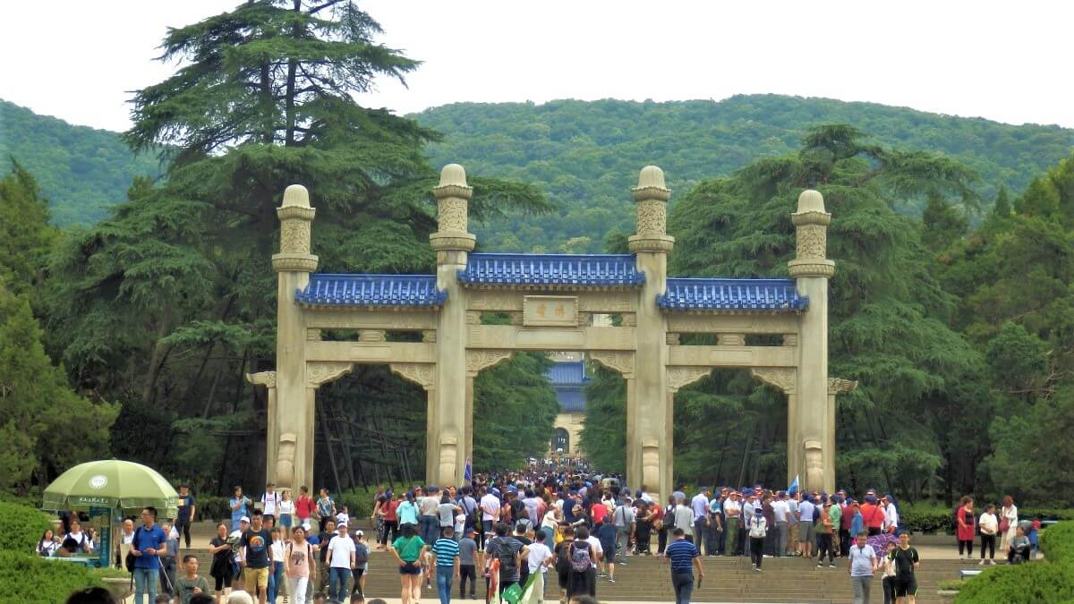 Entrace Gate to the Mausoleum, Nanking