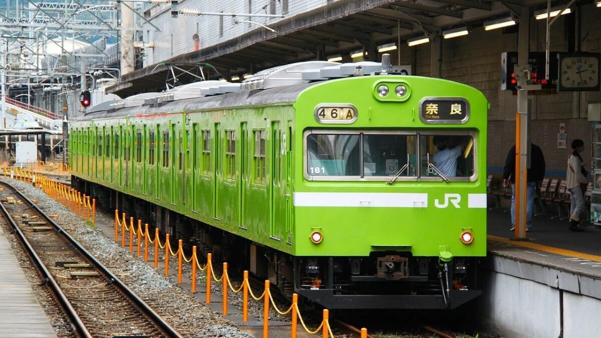 Nara Train Station, Japan