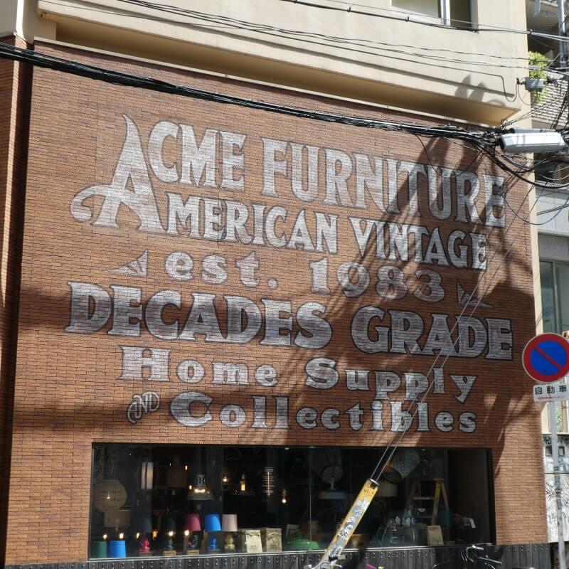 The American district of America-Mura