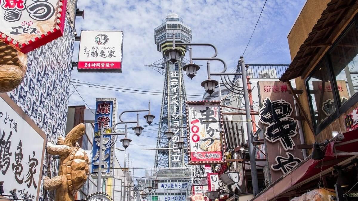 The famous Shinsekai district in Osaka
