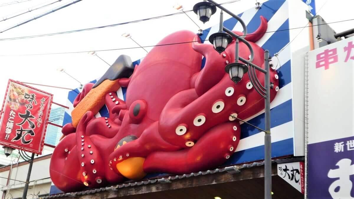 A big octopus in Shinsekai, Japan
