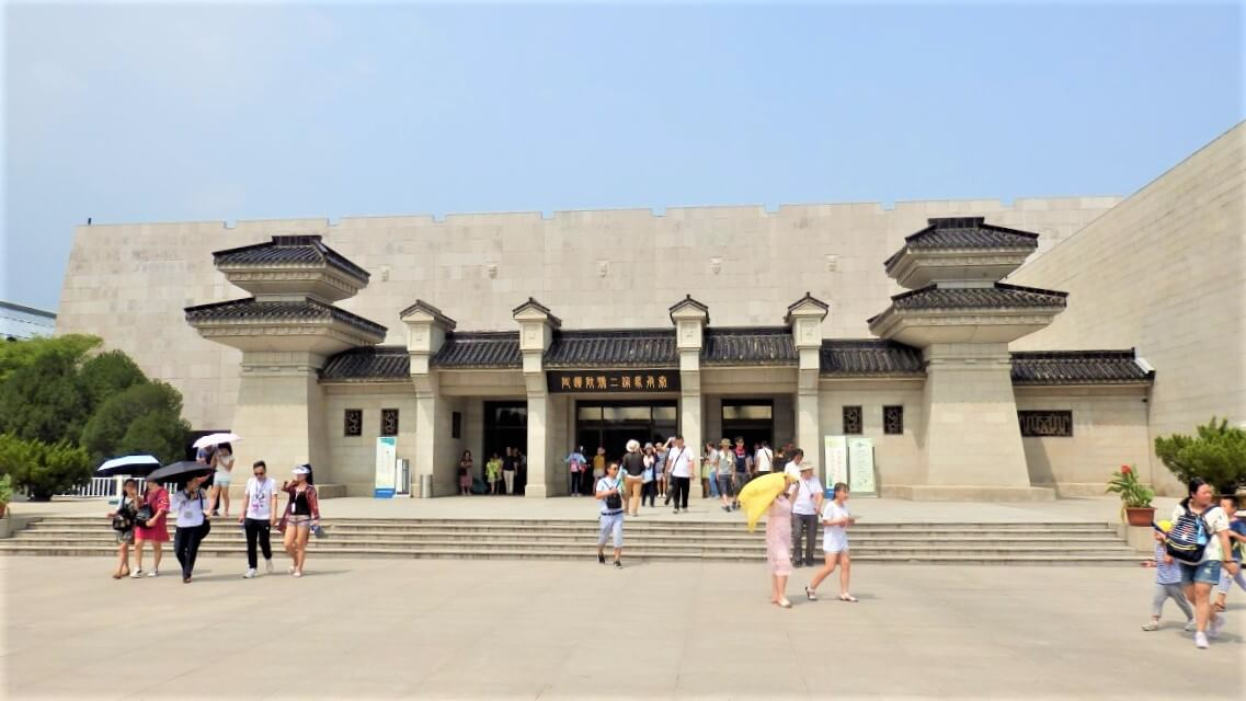 The Entrance of the Terracotta Army in Xi'an, China