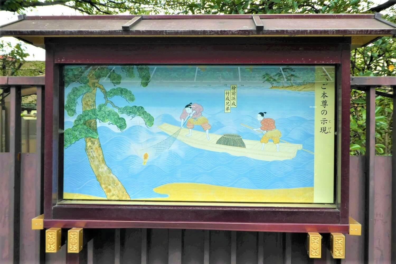 The golden Kannon Bosatsu in Asakusa, Tokyo