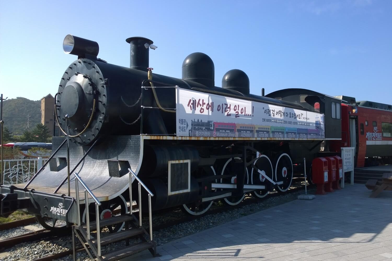 The train station of Jeongdongjin in South Korea