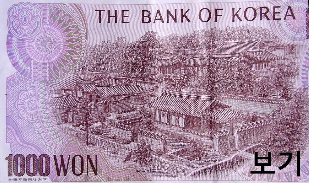 Money from South Korea