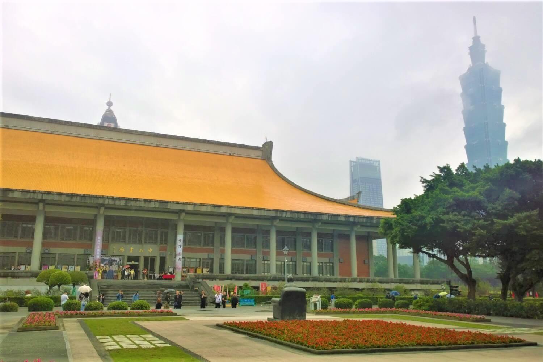 Sun Yat-Sen Memorial Hall and the Taipei 101
