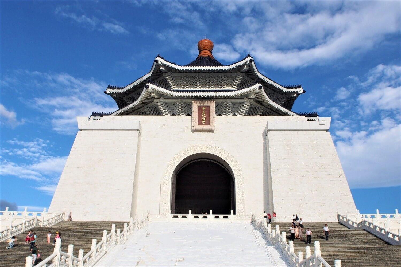 Sightseeing in Taipei: Chiang Kai Shek Memorial