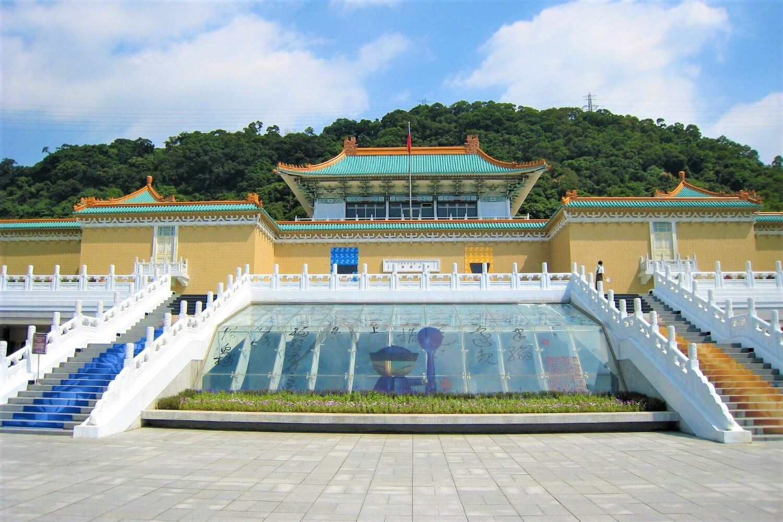 The National Palace Museum in Taipei, Taiwan