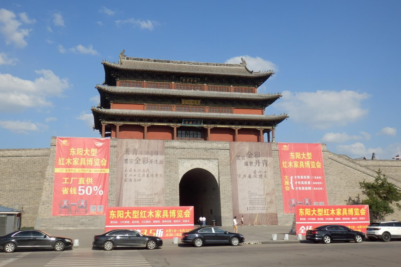 The old city wall of Datong, China