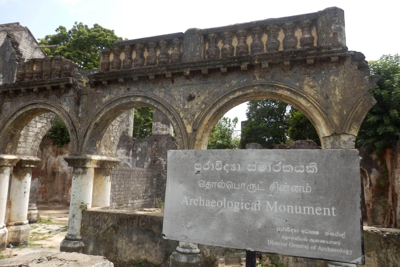Archaeological ruins in the center of Jaffna, Sri Lanka