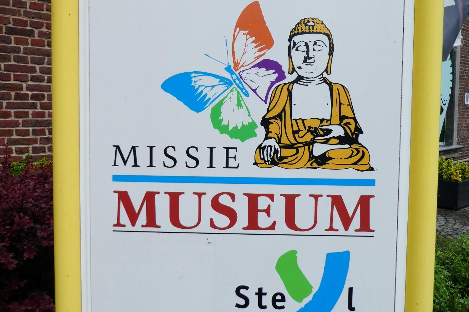 The Mission Museum in Steyl