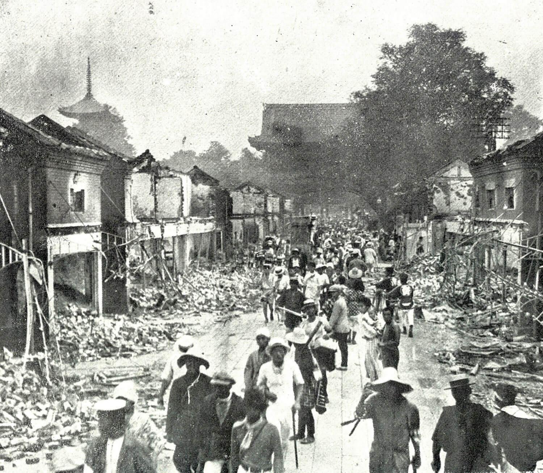 History of Tokyo: The Kanto Earthquake